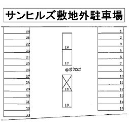 牛田駅 0.4万円