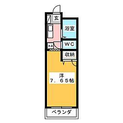 湘南台駅 4.5万円
