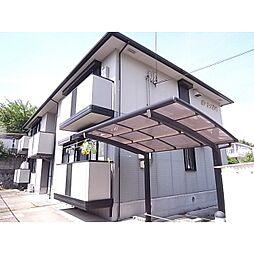 奈良県生駒郡三郷町立野南2丁目の賃貸アパートの外観