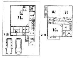 三山木駅 3,130万円