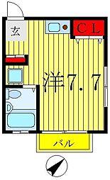 ドミール竹ヶ花[2階]の間取り