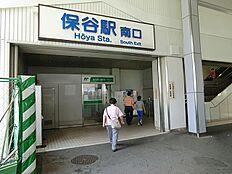 西武鉄道保谷駅