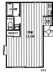 アブニール東林間II[1階]の間取り