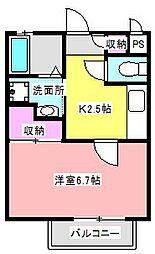 パークサイドサイワイ[2階]の間取り