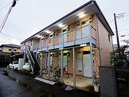 ボンクラージュ[1階]の外観