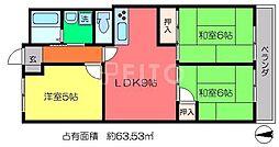第2くめマンション[6階]の間取り