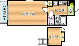 PLEAST医生ヶ丘II(プレスト医生ヶ丘II)[3階]の間取り