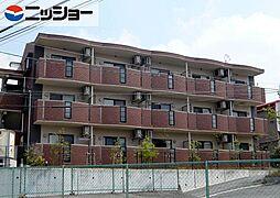パセオ見晴II[3階]の外観