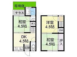 【敷金礼金0円!】宮の前マンション