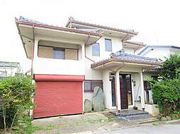 佐久平駅 1,499万円