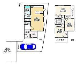 西向日駅 2,980万円