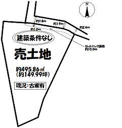 藤川町字比丘尼山 売土地