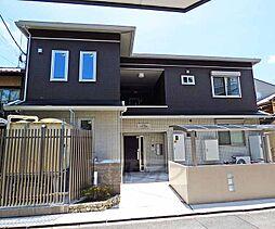 京都府京都市北区小山北大野町の賃貸アパートの外観