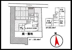 横浜市青葉区奈良町