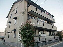 岡山県岡山市北区京橋南町の賃貸アパートの外観