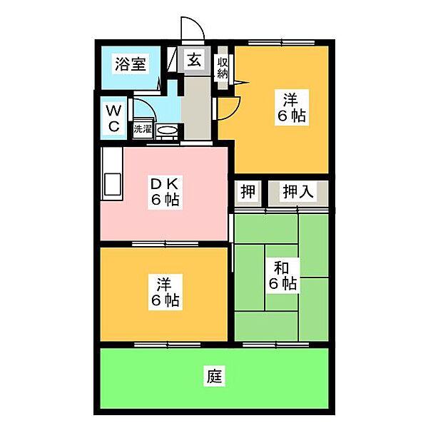 サニーハイツ北島 A[1階]の間取り