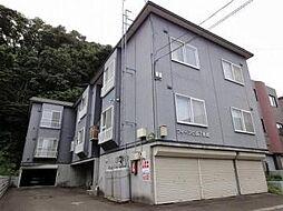 北海道札幌市南区石山二条3丁目の賃貸アパートの外観