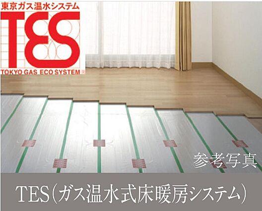 温水式床暖房を...