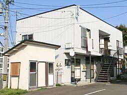 マンション山岸A棟[2階]の外観