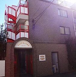 イーストメナー[2階]の外観