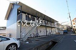 岡山県岡山市北区半田町の賃貸アパートの外観