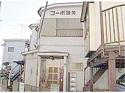 コーポ清美[2階]の外観