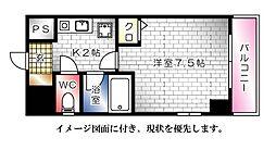 第2片山ビル--[803号室]の間取り