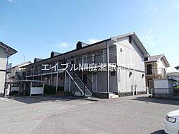 岡山県岡山市北区高柳西町の賃貸アパートの外観