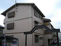YSマンション (ワイエスマンション)[3階]の外観