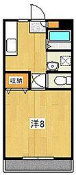 サニーハイツA[1階]の間取り