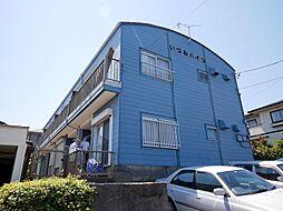 大甕駅 2.9万円