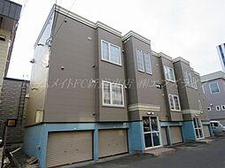 北海道札幌市東区北三十二条東1丁目の賃貸アパートの外観