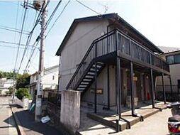 神奈川県横浜市港北区高田西3丁目の賃貸アパートの外観