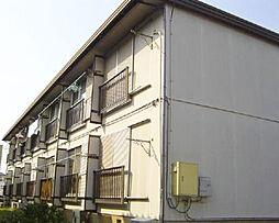 千葉県柏市西柏台2丁目の賃貸アパートの外観