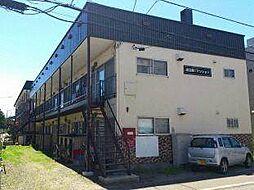北海道札幌市白石区南郷通20丁目南の賃貸アパートの外観
