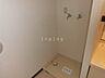 設備,3DK,面積54.81m2,賃料6.8万円,JR室蘭本線 苫小牧駅 徒歩8分,,北海道苫小牧市錦町2丁目6番16号