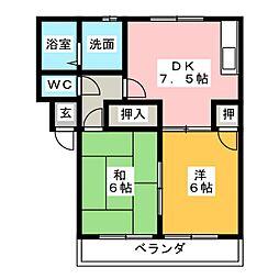 アマービレ九ノ坪[3階]の間取り