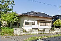 横芝駅 680万円