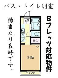 宍倉ハイツE棟[102号室]の間取り