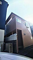 静岡県静岡市葵区古庄3丁目の賃貸アパートの外観