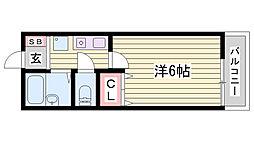 山陽垂水駅 3.4万円