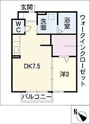 メゾンエトワールA棟[2階]の間取り
