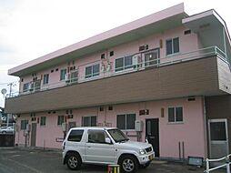 山清荘[103号室]の外観