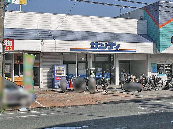 サンディ香芝店