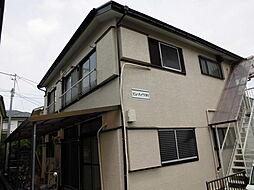 二俣川駅 3.7万円