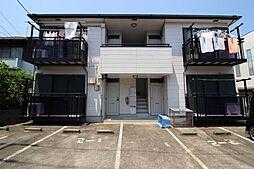 レイハウス[2階]の外観