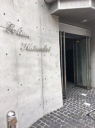 ル・リオン初台[4階]の外観
