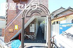 高畑駅 2.5万円