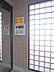 玄関,3LDK,面積72.9m2,賃料7.0万円,JR常磐線 水戸駅 バス20分 徒歩3分,,茨城県水戸市元吉田町287番地