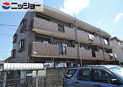 ファミール上野[2階]の外観